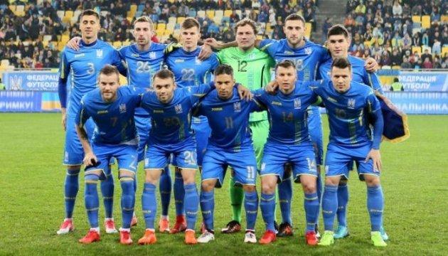 Весной 2018 года сборная Украины сыграет четыре матча