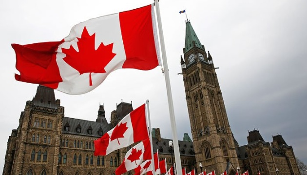 Canada should provide Ukraine with lethal weapons - parliament