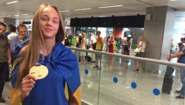 Дзюдо: Украинка Билодид победила на турнире в Гааге