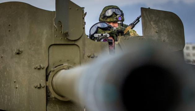 Артилерія окупантів посилила обстріли у районі Новотошківського