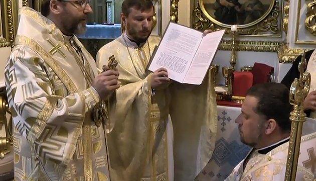 Єпископи УГКЦ офіційно відкрили нову єпархію