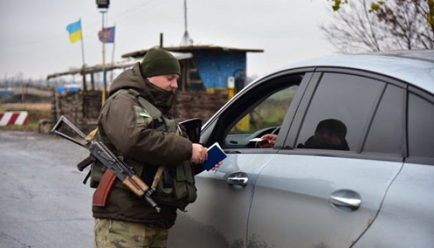 Border guards tightening security due to situation in occupied Donbas