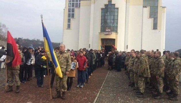В Тернопольской области перезахоронили 50 украинцев - жертв нацистского террора