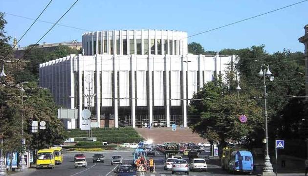 В Киеве проходит фестиваль «Виртуозы фолка»