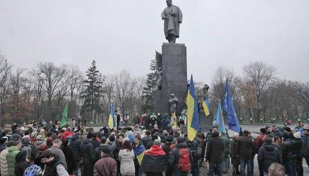 В Харькове на четвертую годовщину Евромайдана собралось народное вече
