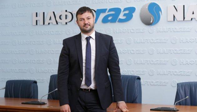 Директор з юридичних питань Нафтогазу увійшов до рейтингу кращих юристів