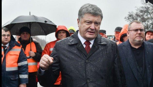 Частка ЄС у зовнішній торгівлі України досягла майже 43% - Президент