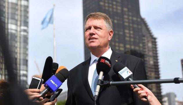 Румыния напомнила в ООН о конфликтах в Черноморском регионе