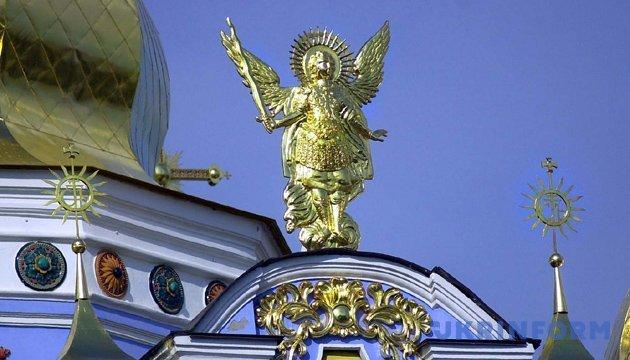 Христиане восточного обряда празднуют Собор Архистратига Михаила
