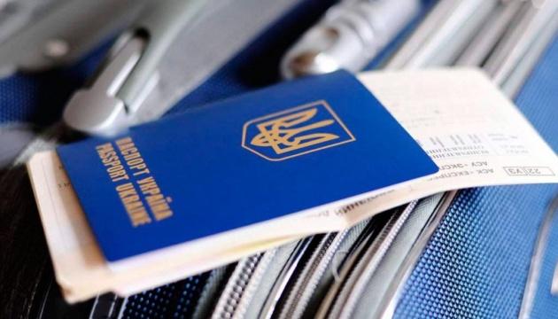 Polonia emitió casi 900 mil visados a los ucranianos en 2018