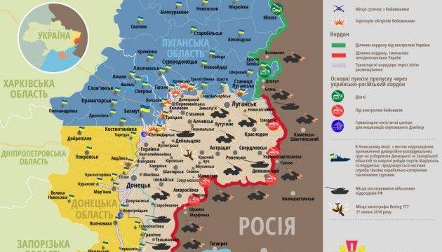 Оккупанты выпустили десятки снарядов 152 калибра по силам АТО возле Причепиловки