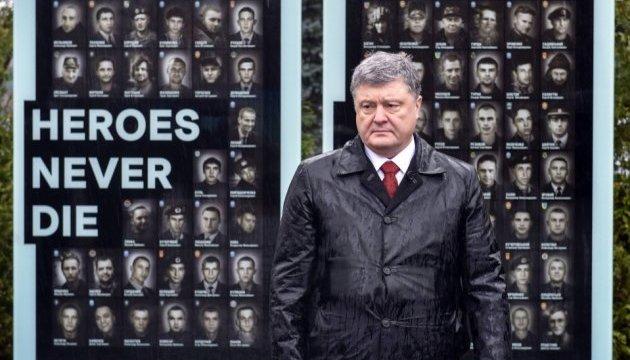 Порошенко в Днипре почтил память погибших Героев Майдана и бойцов АТО