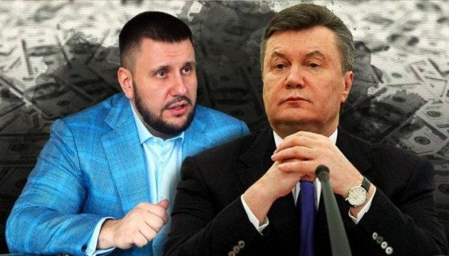 Спецвагони для злочинців пропонують придбати за кошти Клименка-Януковича