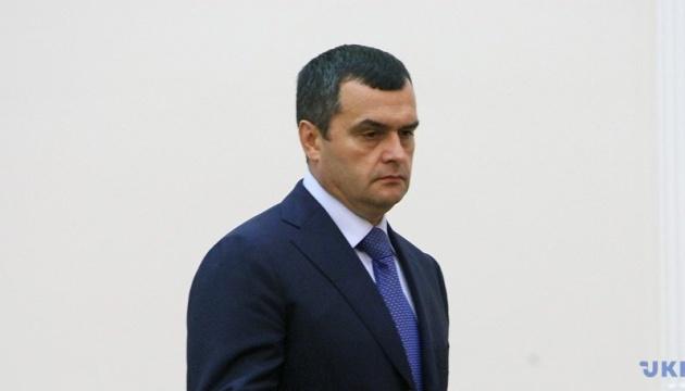 Tribunal permite un juicio in absentia contra el ex ministro del Interior Zakharchenko