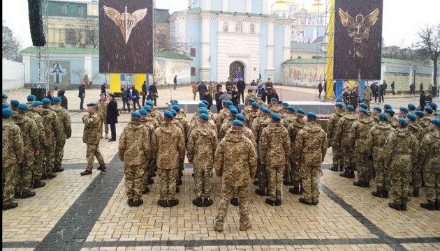 На Михайлівській площі почалися урочистості до Дня Гідності і Свободи