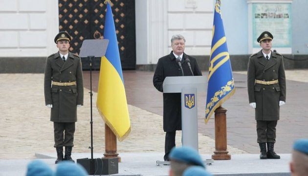 Präsident nennt Endziel europäischer Integration