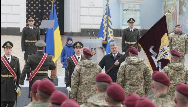 Порошенко: Україна впровадила ще один стандарт НАТО - бордові берети