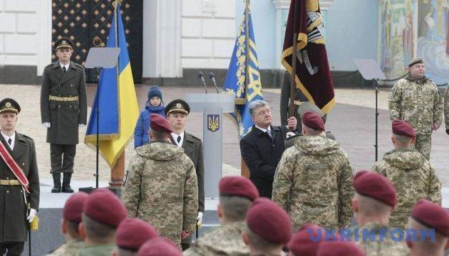 Президент переименовал Высокомобильные десантные войска