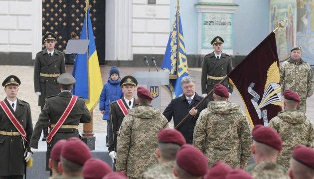 Порошенко сьогодні підпише закон про статус учасника бойових дій для