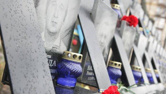 День Гідності і Свободи: українці не стримують сліз