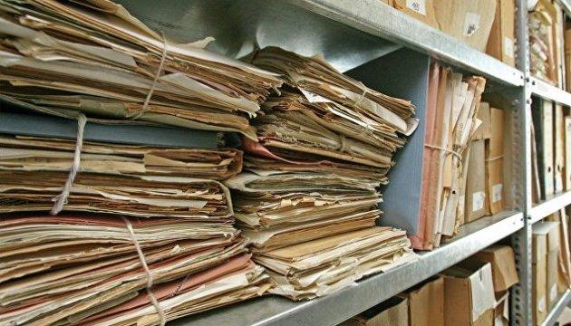 В Виннице оцифровали архивные дела галицких солдат