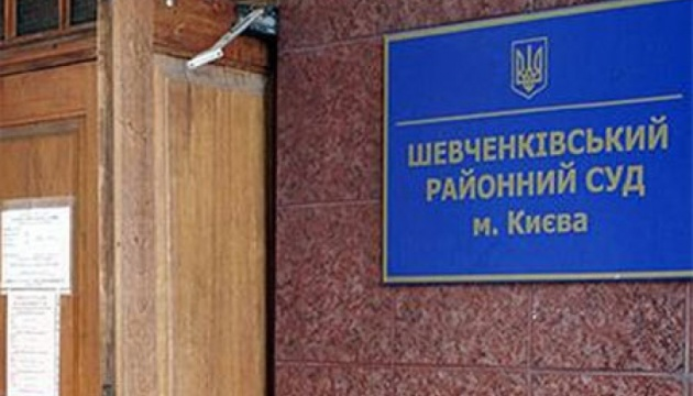 У Шевченківському райсуді Києва вибухівку не знайшли