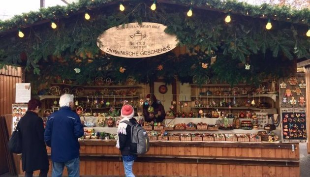 Ukrainian souvenirs at Christmas markets in Austria (photos)