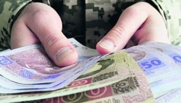 Пенсии и соцвыплаты позволят получать в частных банках
