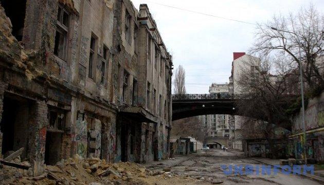 В Одессе новый туристический маршрут проложат по дну Карантинной балки