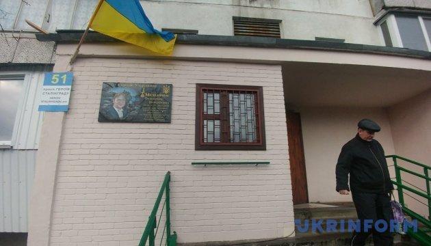 Ко дню Достоинства и Свободы в Киеве открыли сквер