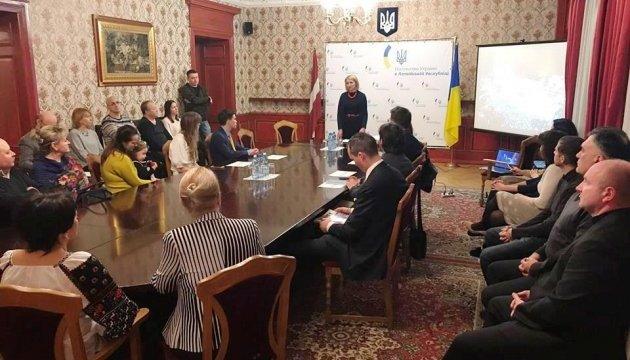 У Латвії відзначили День Гідності та Свободи України