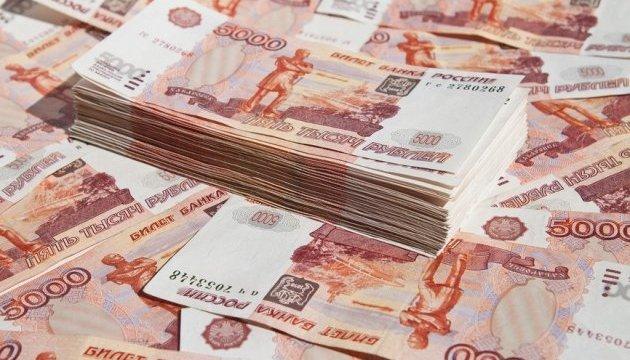 Власть РФ хочет засекретить банки, которые финансируют