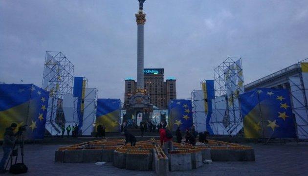 Годовщина Евромайдана: возле стелы Независимости проходит митинг