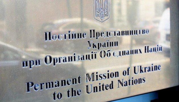 Торгівлю людьми в умовах конфліктів можуть визнати воєнним злочином – ООН