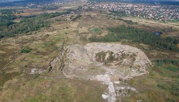 За Стебницьким проваллям на Львівщині слідкуватимуть з космосу