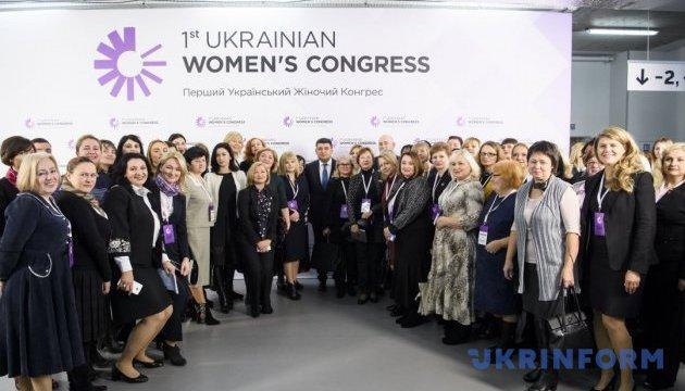 Перший регіональний Український Жіночий Конгрес стартував в Одесі