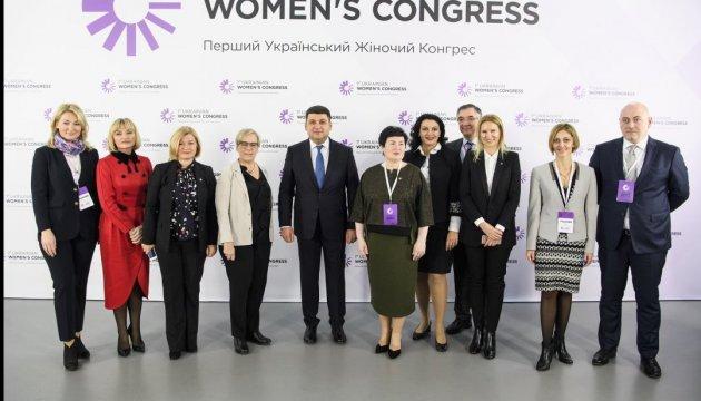 Гройсман хочет увеличить число женщин в Раде