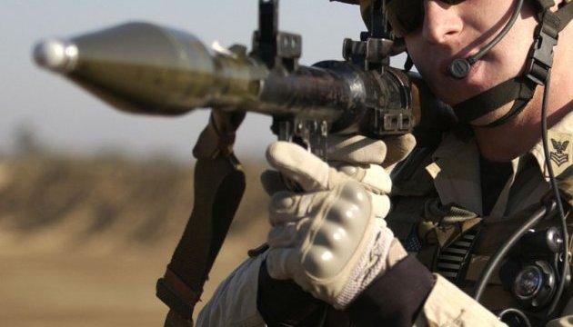 Голос Америки: компания из Техаса поставляет в Украину гранатометы