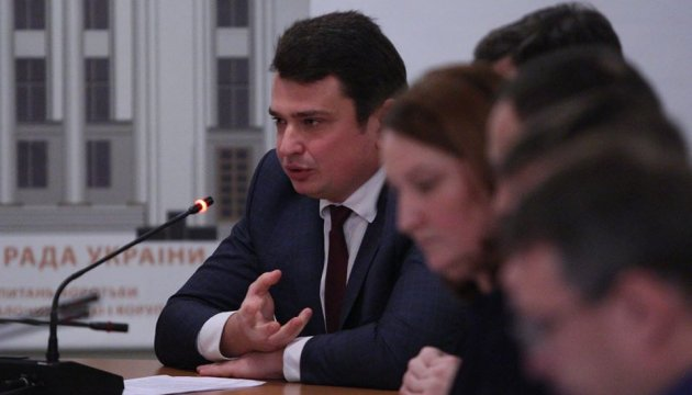 Антикоррупционный комитет Рады заслушает отчет о работе НАБУ