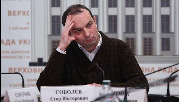 Соболєв назвав умову згортання наметів під Радою
