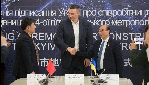 Kyiv signs agreement with China on construction of subway line to Troyeshchyna