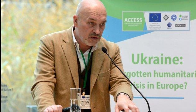 Тука: Агенти Кремля присутні по всій Україні
