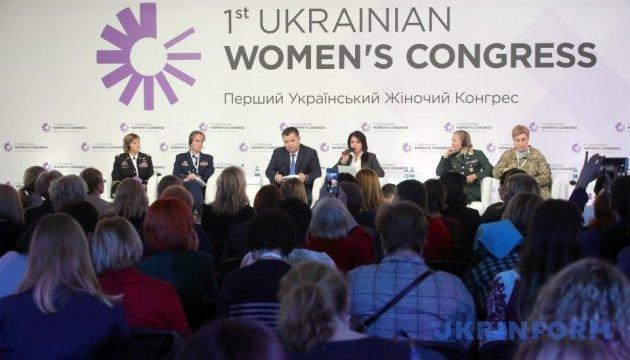 У Києві відкрився перший Український жіночий конгрес