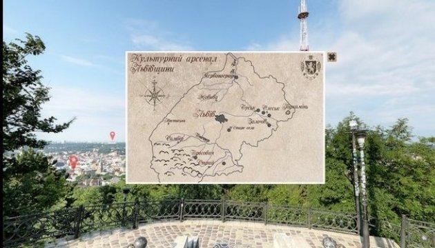 Музеями Львівщини відтепер можна прогулятися віртуально