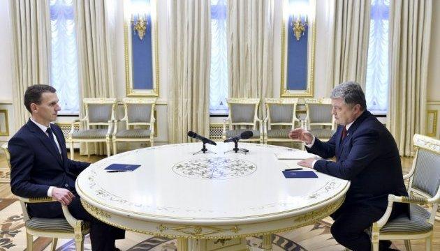 Президент призначив Романа Трубу директором Держбюро розслідувань