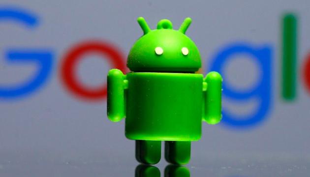 Google дозволила тестувати нову мобільну операційну систему Fuchsia