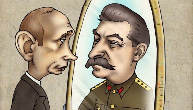 Канадский депутат сравнил Путина со Сталиным