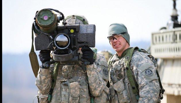 Держдеп підтвердив: США нададуть Україні зброю