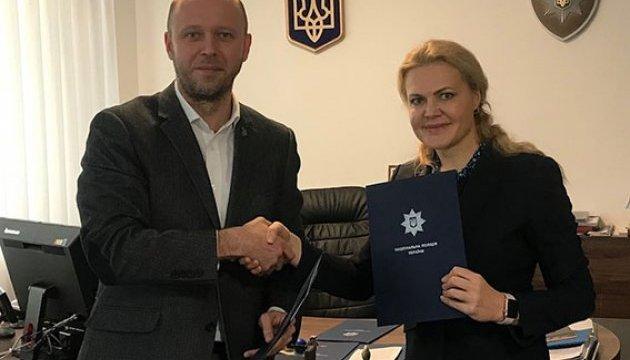 Ukraine's National Police, Microsoft sign cybersecurity agreement