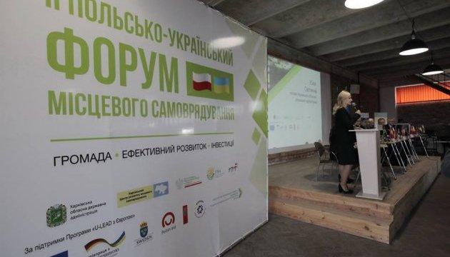 В Харькове на польско-украинском форуме обсуждают опыт реформы самоуправления